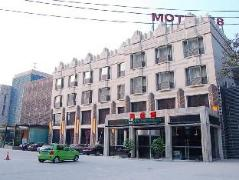 Motel 168 Wuhan Wangjiadun Hotel | Hotel in Wuhan