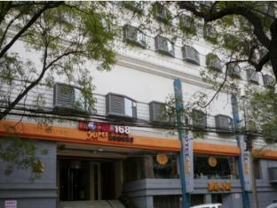 Motel168 Xian Zhongloubeidajie Hotel