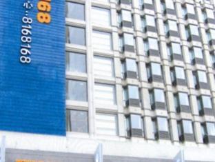 Motel168 Guiyang