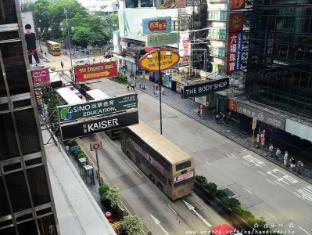 一龍酒店 香港 - 鄰近交通