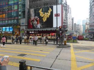 一龍酒店 香港 - 入口