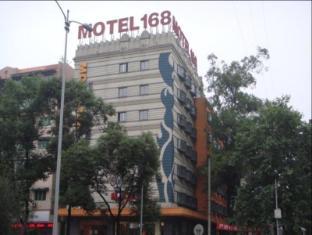 Motel 168 Chengdu Shuizhanhe Hotel