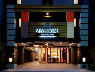 โรงแรมอะป้า โคเด็นมาโช-เอกิมาเอะ