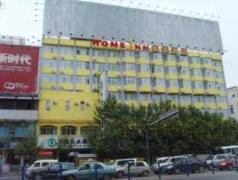 Home Inn Kunming Shuang Long | Hotel in Kunming