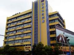 Home Inn Kunming Baita Road | Hotel in Kunming