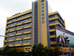 Home Inn Kunming Baita Road