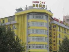 Home Inn Kunming East Point | Hotel in Kunming