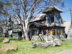 Australia Hotel Booking | Mt Elizabeth Chalet