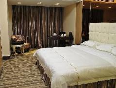 Guangzhou Zhengjia Hotel - China