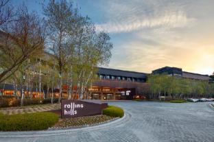 /fr-fr/rolling-hills-hotel/hotel/hwaseong-si-kr.html?asq=jGXBHFvRg5Z51Emf%2fbXG4w%3d%3d