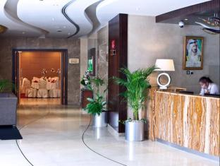Landmark Grand Hotel Dubai - Receptie