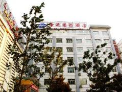 Beijing International Shipping Hotel | Cheap Hotels in Beijing China