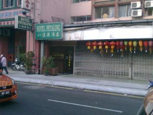 Hotel Petaling
