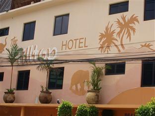 Hilltop Hotel Phuket - Hotel Exterior