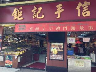 Man Va Hotel Macau - Danh lam xung quanh