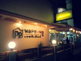 /th-th/ploy-plu-residence/hotel/chiang-rai-th.html?asq=jGXBHFvRg5Z51Emf%2fbXG4w%3d%3d