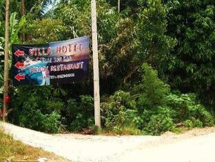 Baan Bon Kao Villa Koh Phangan - Entrance