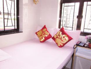 England Premier Backpacker's Inn - Las Vegas Group Hostels HK Hong Kong - Double Bed Room