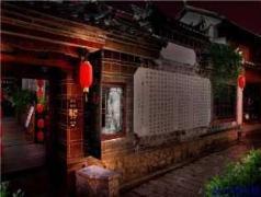 Lijiang Darling Habour Inn | Hotel in Lijiang