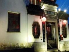 Tongli Gu Feng Garden Inn | Hotel in Suzhou