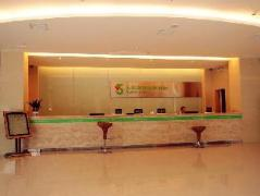 5 Yue Zhangjiajie Wulingyuan Branch | Hotel in Zhangjiajie