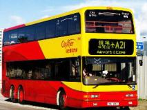 Days Hotel: nearby transport