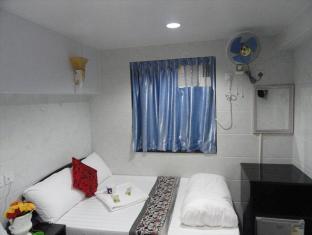 Singh Guest House Hong Kong - Hotellihuone