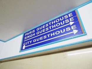 Singh Guest House Hong Kong - Ingresso