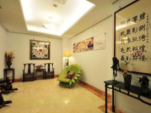 Beautiful Hotel Taipei Taipei - Hotel Lobby