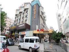 Motel 168 Nanjing Xinjiekou Mingwalang | Hotel in Nanjing