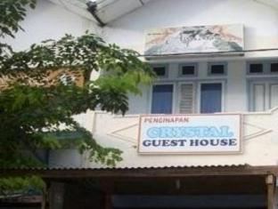/crystall-guesthouse/hotel/aceh-id.html?asq=jGXBHFvRg5Z51Emf%2fbXG4w%3d%3d