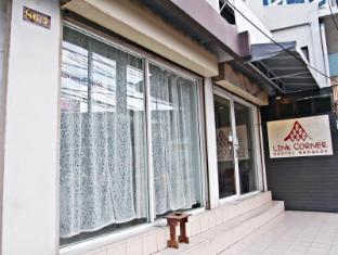 Linkcorner Hostel Bangkok - Hotel Aussenansicht