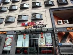 Motel 168 Hefei Shengli Road | Hotel in Hefei