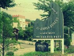 Casamia Sunset Pension South Korea
