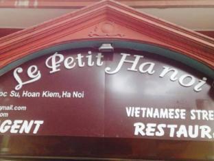 Le Petit Hanoi Hotel