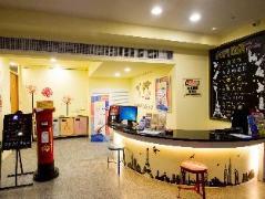 Go Sleep Hotel Hankou Taiwan