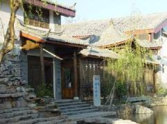 Lijiang My Home Boutique Hotel | China Budget Hotels