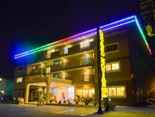 /grand-hoyah-hotel/hotel/subic-zambales-ph.html?asq=jGXBHFvRg5Z51Emf%2fbXG4w%3d%3d
