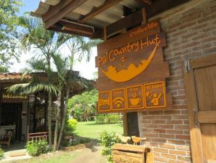 Hotel Pai Country Hut Pai - Entrance