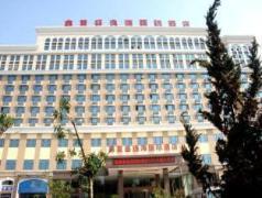 Qingdao Xinfusheng Yihai International Hotel | Hotel in Qingdao
