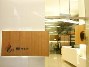 60 West Hotel Hong Kong - Reception area