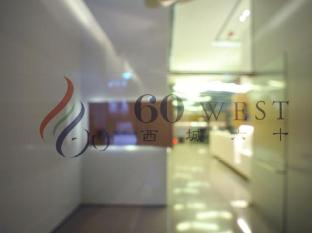 60 West Hotel Hong Kong - Vestíbul