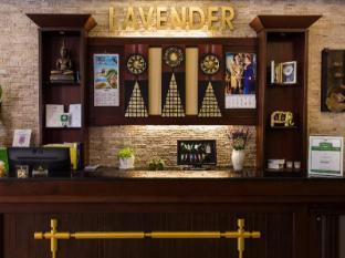โรงแรมลาเวนเดอร์ ภูเก็ต - เคาน์เตอร์ต้อนรับ