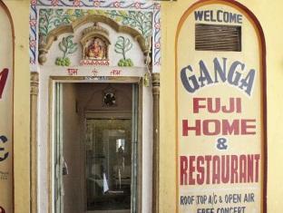 /ganga-fuji-home/hotel/varanasi-in.html?asq=jGXBHFvRg5Z51Emf%2fbXG4w%3d%3d