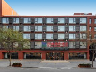 Henan Business Hotel