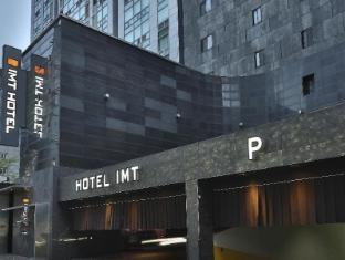 瑞草IMT酒店