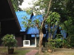 Raithantip Hotel | Thailand Cheap Hotels