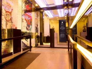 Yin Serviced Apartments Hong Kong - Otelin İç Görünümü