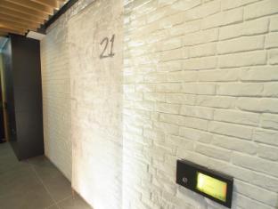 Yin Serviced Apartments Hong Kong - Konuk Odası
