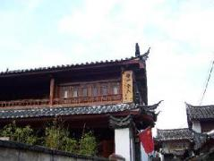 Lijiang Waiting for you Inn | Hotel in Lijiang